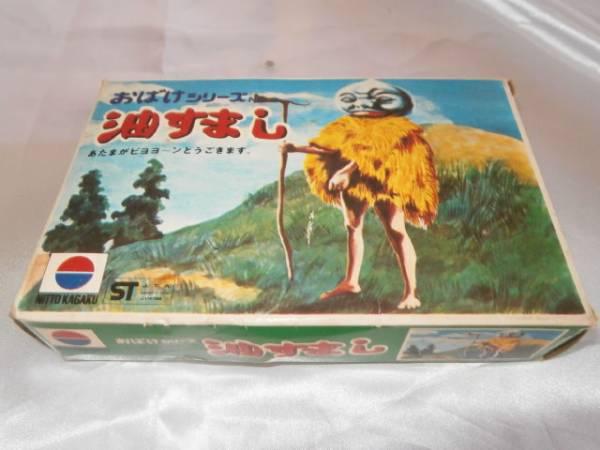 油すまし2期緑箱8000から30,000定価80円.jpg
