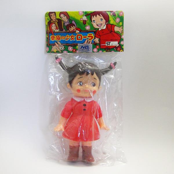 草原少女ローラ3500.jpg