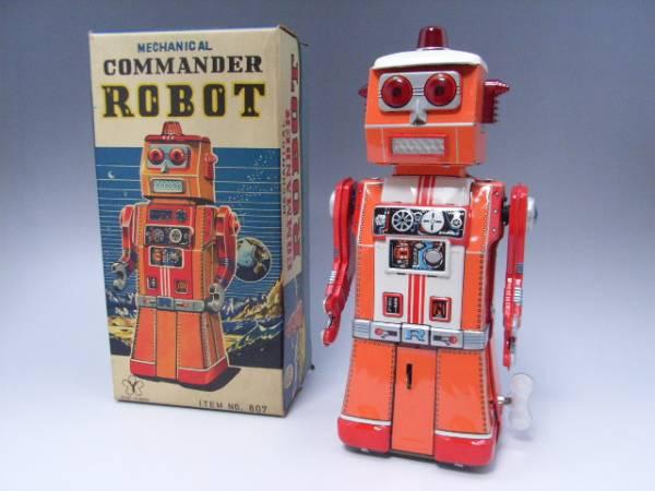 コマンダーロボット7,000,000.png