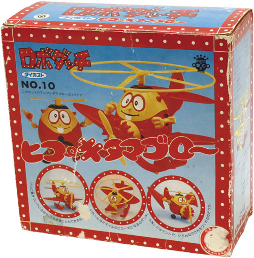 ヒコーキタマゴロー50,000以上.jpg