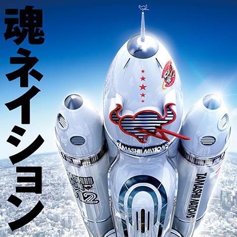 魂ネイション2012in秋葉原が開催