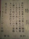 img20051111_2.jpg
